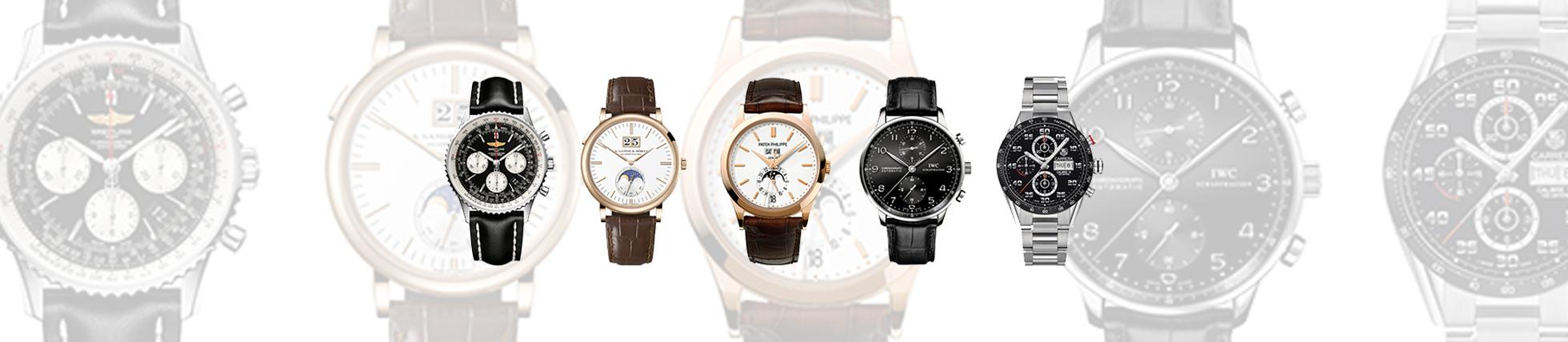 Uhrenmarken