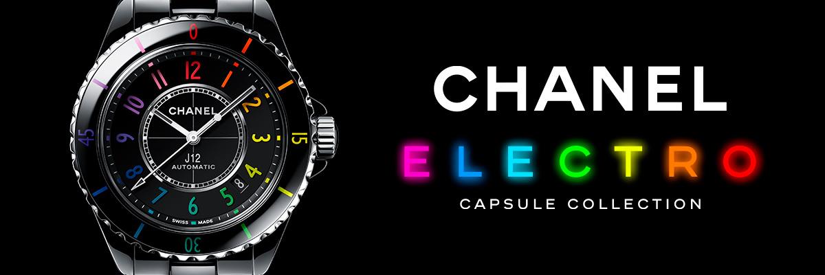 CHANEL J12 Electro