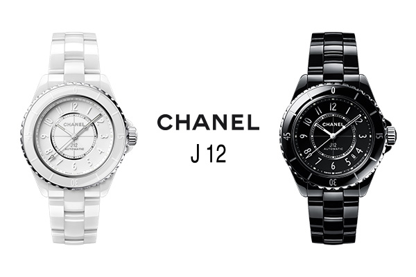 Chanel bei Juwelier Rüschenbeck